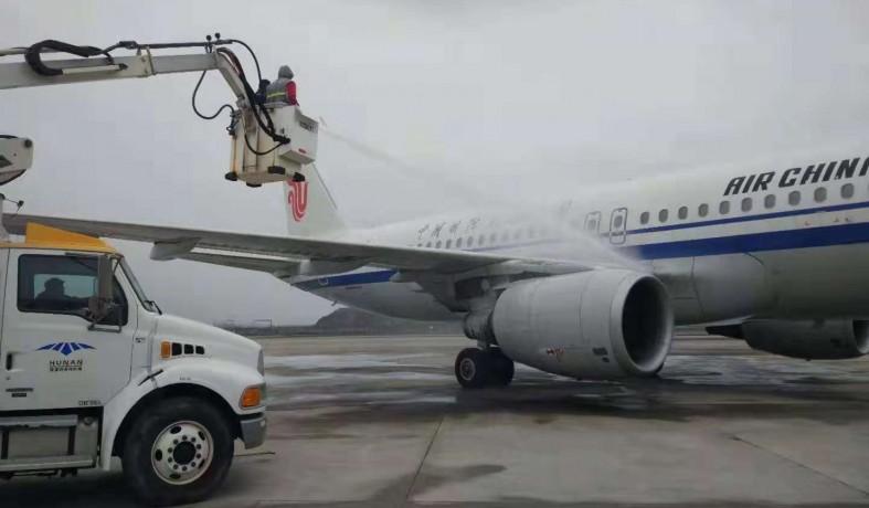张家界机场开展2018年冬季首次飞机除防冰
