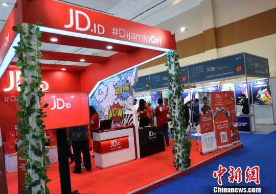 """""""中国造""""消费类电子产品走俏印尼市场(图)"""