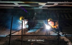 张吉怀铁路建设