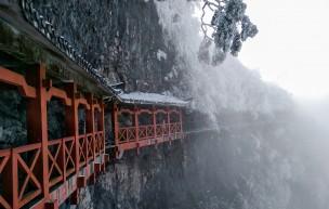 天門山雪景